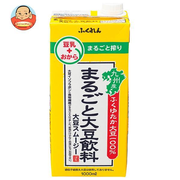 ふくれん まるごと大豆飲料 大豆スムージー 1000ml紙パック×12(6×2)本入