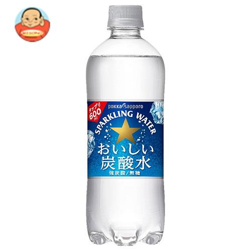 ポッカサッポロ おいしい炭酸水 500mlペットボトル×24本入