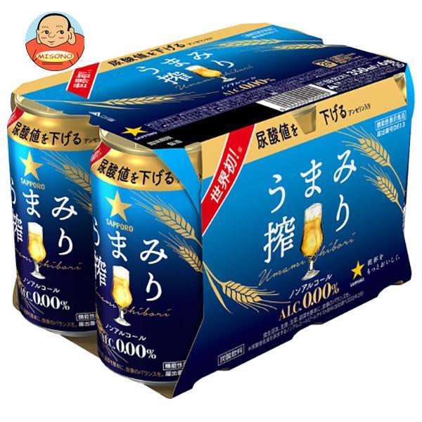 サッポロ飲料 うまみ搾り(6缶パック)【機能性表示食品】 350ml缶×24本入