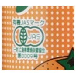 光食品 有機みかんサイダー+レモン 250ml缶×30本入