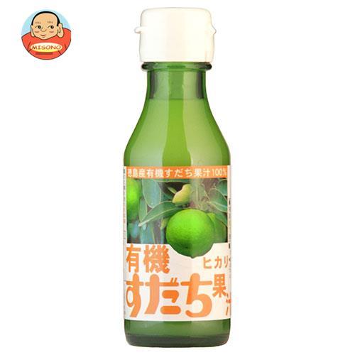 光食品 有機すだち果汁 100ml瓶×20本入