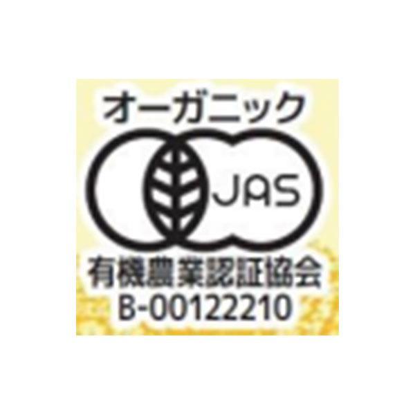 光食品 有機ウスターソース 250ml瓶×12本入
