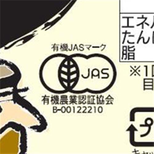 光食品 有機黒酢入り りんごドリンク 250ml瓶×12本入
