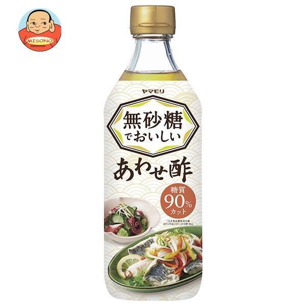 ヤマモリ 無砂糖でおいしい あわせ酢 500ml瓶×12本入