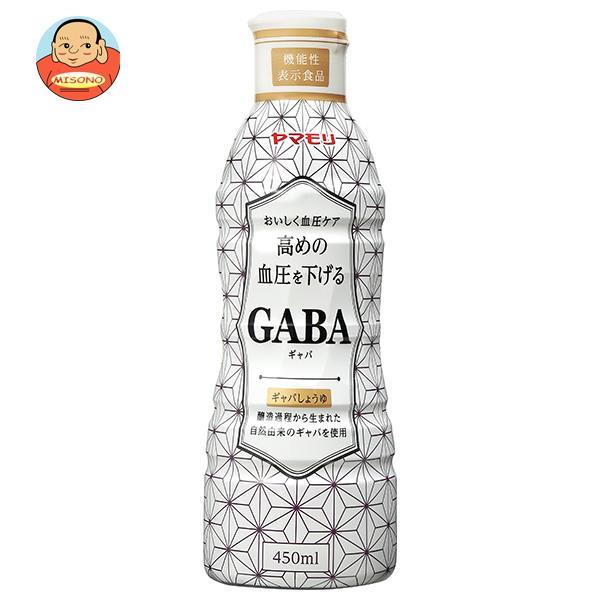 ヤマモリ ギャバ醤油【機能性表示食品】 450mlペットボトル×12本入