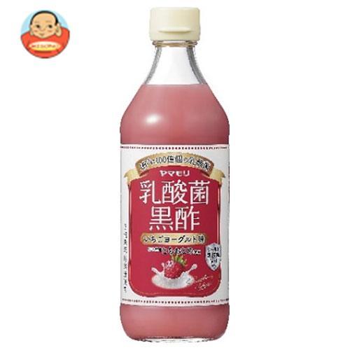 ヤマモリ 乳酸菌黒酢 いちごヨーグルト味 500ml瓶×6本入
