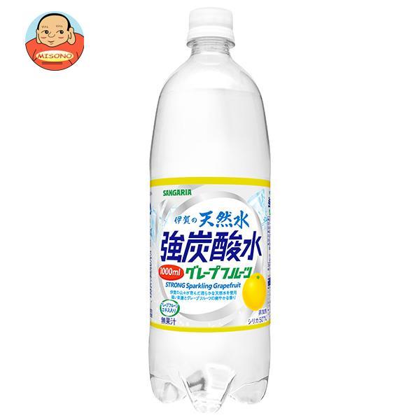 サンガリア 伊賀の天然水 強炭酸水 グレープフルーツ 1Lペットボトル×12本入