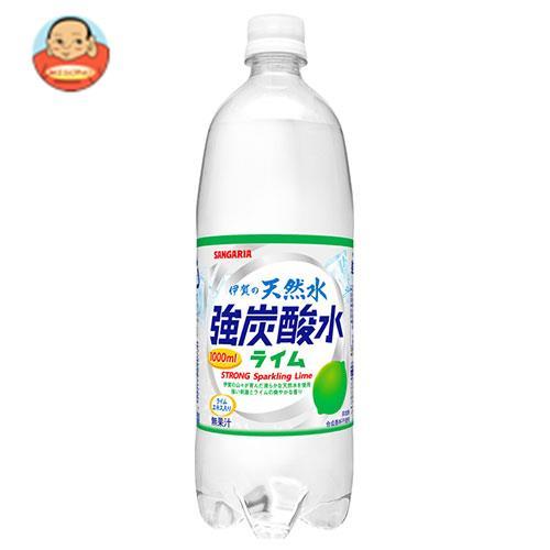 サンガリア 伊賀の天然水 強炭酸水 ライム 1Lペットボトル×12本入