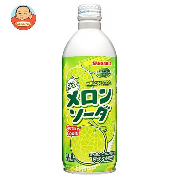 サンガリア メロンソーダ 500gボトル缶×24本入