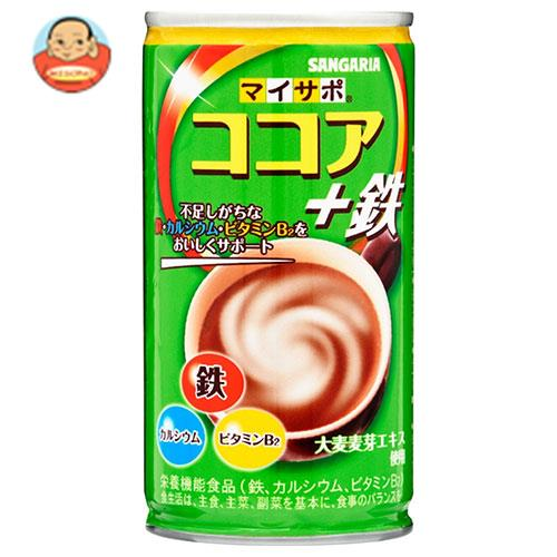 サンガリア マイサポ ココア+鉄 190g缶×30本入