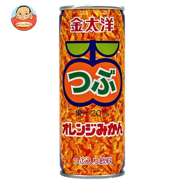 太洋食品 金太洋 つぶオレンジみかん 250g缶×30本入