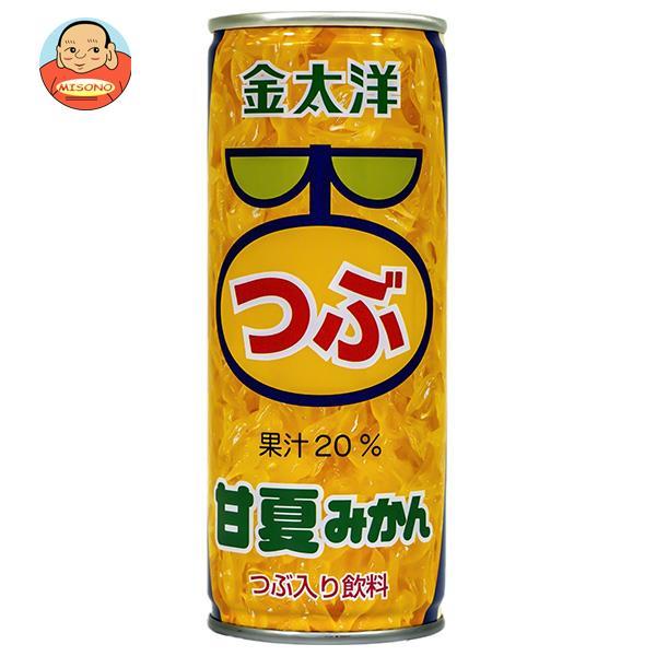 太洋食品 金太洋 つぶ甘夏みかん 250g缶×30本入
