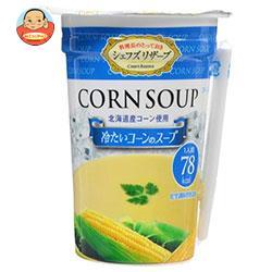 シェフズリザーブ コーンスープ(COLD) カップタイプ ストロー付 170g×12本入