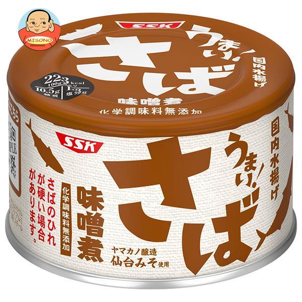 SSK うまい!鯖 味噌煮 150g缶×24個入