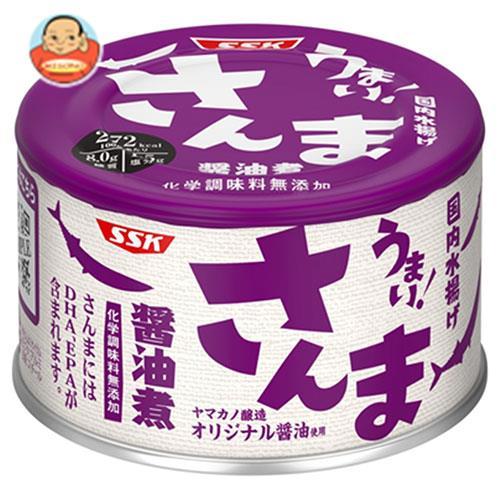 SSK うまい!秋刀魚 醤油煮 150g缶×24個入