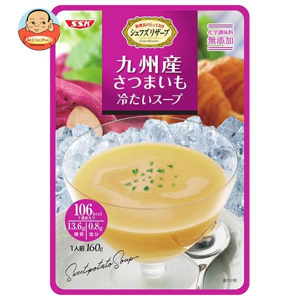 SSK シェフズリザーブ 九州産さつまいもの冷たいスープ 160g×40袋入