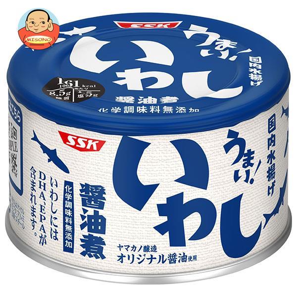 SSK うまい!鰯 醤油煮 150g缶×24個入