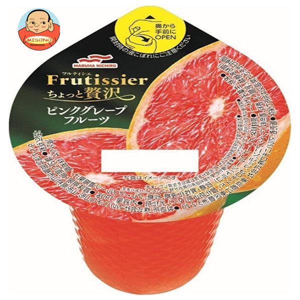 マルハニチロ フルティシエ ちょっと贅沢 ピンクグレープフルーツ 205g×24(6×4)個入