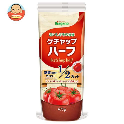 ナガノトマト ケチャップハーフ 475g×20本入