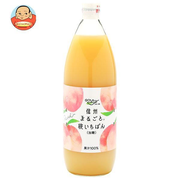長野興農 信州 まるごと桃いちばん(加糖) 1L瓶×6本入