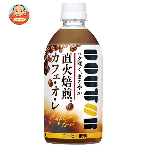 アサヒ飲料 ドトール カフェ・オ・レ 480mlペットボトル×24本入