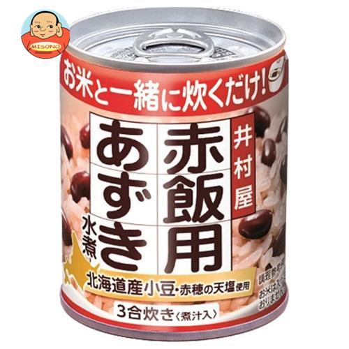 井村屋 赤飯用あずき水煮 225g缶×24個入