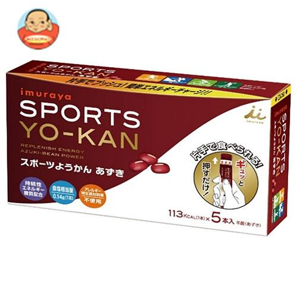 井村屋 スポーツようかん あずき 40g×5本×20箱入