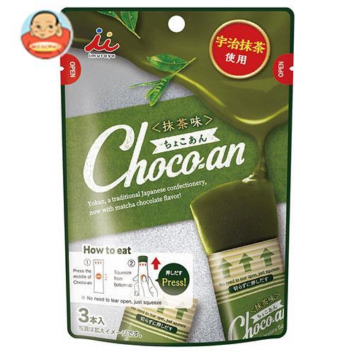 井村屋 Choco-an(チョコアン) 抹茶 42g(14g×3本)×20袋入