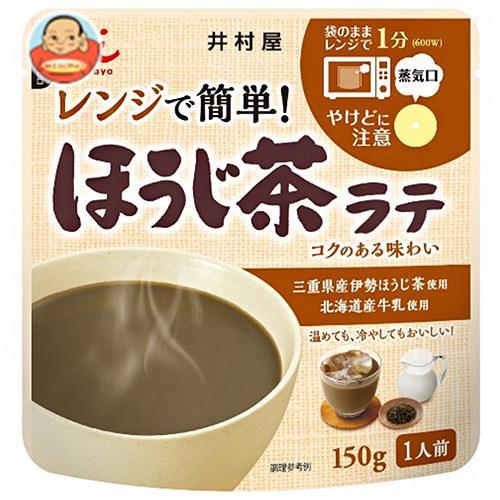 井村屋 レンジで簡単 ほうじ茶ラテ 150g×30袋入