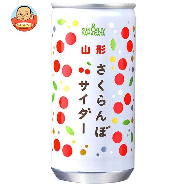山形食品 山形さくらんぼサイダー 200ml缶×30本入