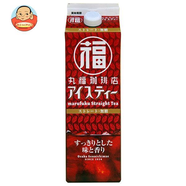 丸福珈琲店 アイスティー ストレート 無糖 1000ml紙パック×6本入