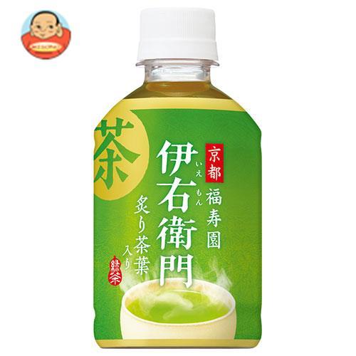 サントリー 緑茶 伊右衛門(いえもん) 炙り茶葉入り 280mlペットボトル×24本入