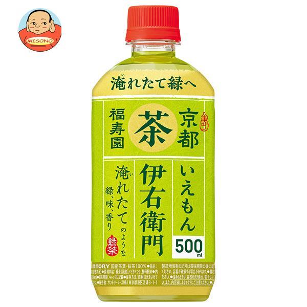 サントリー 【HOT用】ホット 緑茶 伊右衛門(いえもん) 500mlペットボトル×24本入