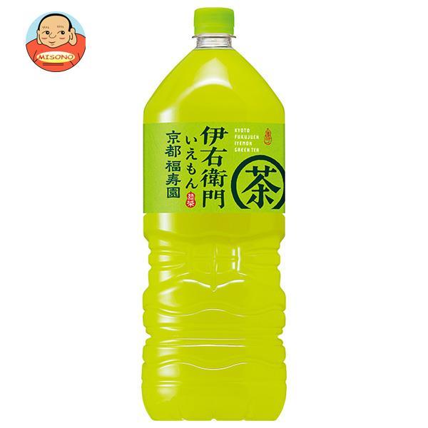 サントリー 緑茶 伊右衛門(いえもん) (寝かせ茶葉入り) 2Lペットボトル×6本入