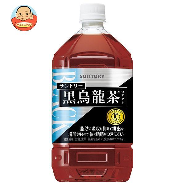 サントリー 黒烏龍茶【特定保健用食品 特保】 1.05Lペットボトル×12本入