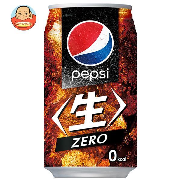 サントリー ペプシ ジャパンコーラ ゼロ 340ml缶×24本入