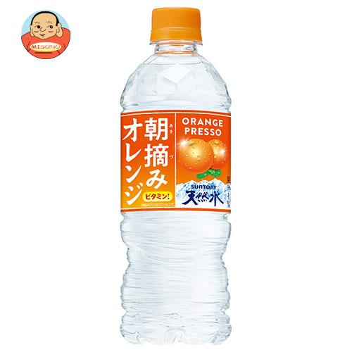 サントリー 朝摘みオレンジ&サントリー天然水 540mlペットボトル×24本入