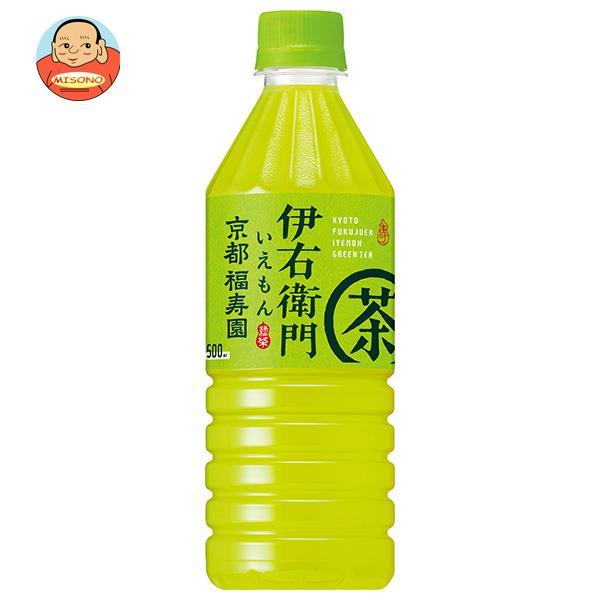 サントリー 緑茶 伊右衛門(いえもん)【自動販売機用】 500mlペットボトル×24本入
