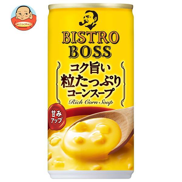 サントリー ビストロボス コク旨い、粒たっぷりコーンスープ 185g缶×30本入