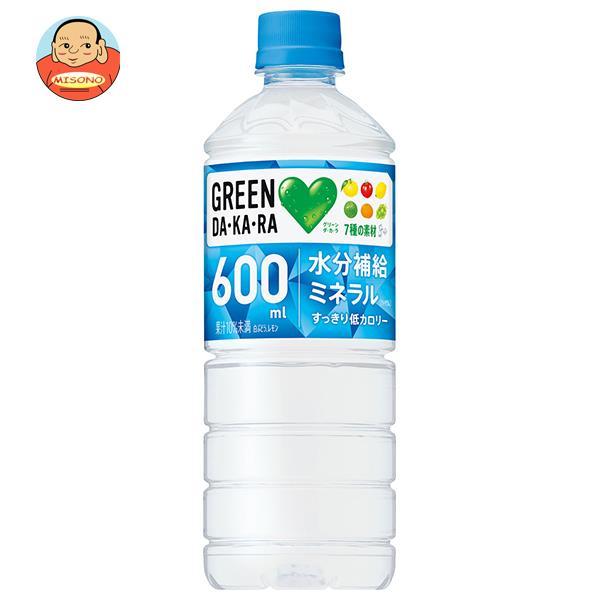 サントリー GREEN DAKARA(グリーン ダカラ)【自動販売機用】 600mlペットボトル×24本入