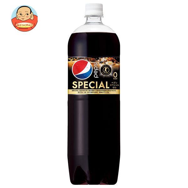 サントリー ペプシ スペシャル【特定保健用食品 特保】 1.47Lペットボトル×8本入