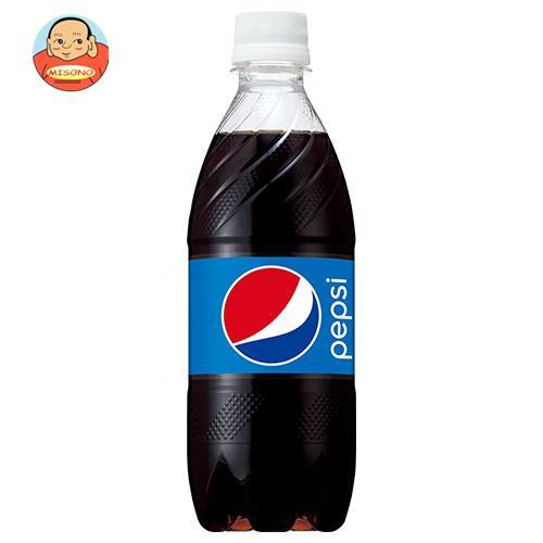サントリー ペプシコーラ 490mlペットボトル×24本入