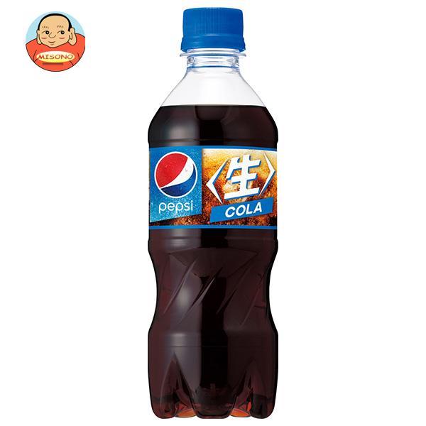 サントリー ペプシ ジャパンコーラ【自動販売機用】 420mlペットボトル×24本入