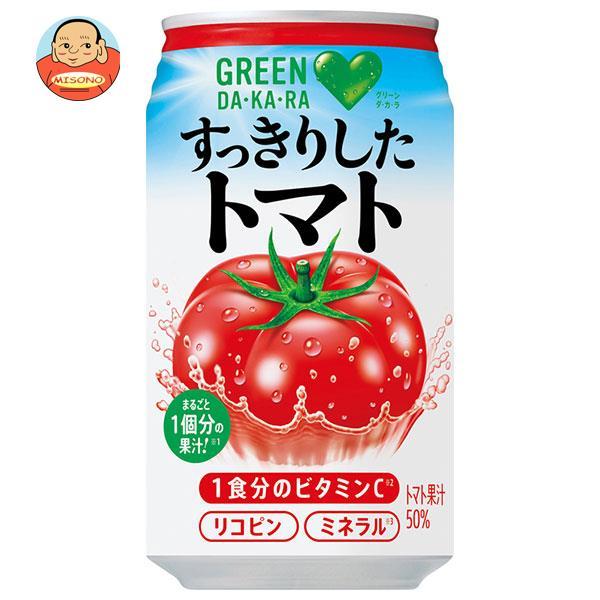 サントリー GREEN DAKARA(グリーン ダカラ) すっきりしたトマト 350g缶×24本入