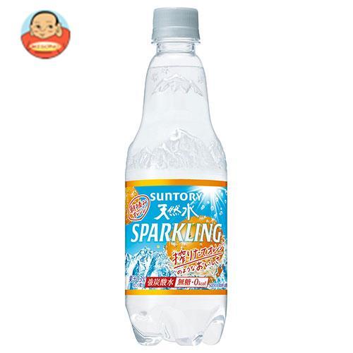 サントリー 天然水スパークリング 無糖ドライオレンジ【手売り用】 500mlペットボトル×24本入
