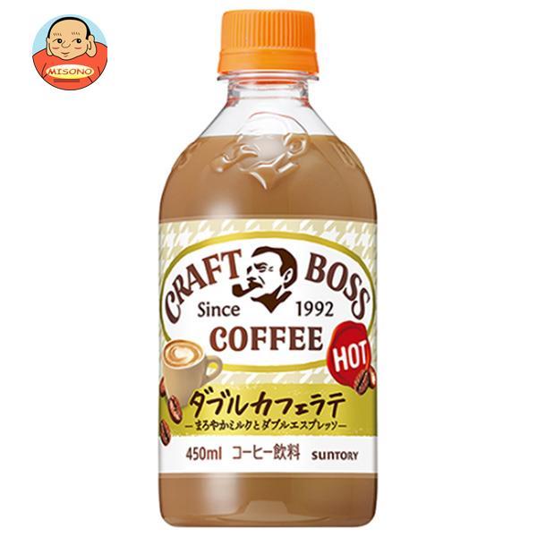 サントリー 【HOT用】クラフトボス ラテ 500mlペットボトル×24本入