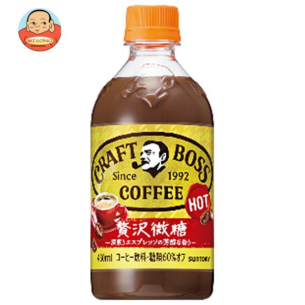 サントリー 【HOT用】クラフトボス ブラウン 500mlペットボトル×24本入