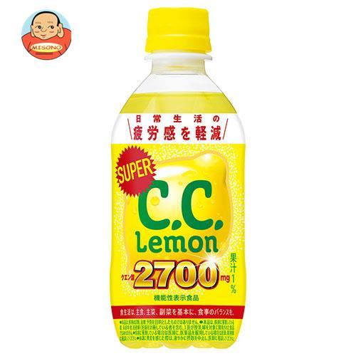 サントリー スーパーCCレモン【機能性表示食品】 350mlペットボトル×24本入