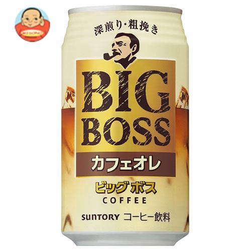 サントリー ビッグボス カフェオレ 350g缶×24本入