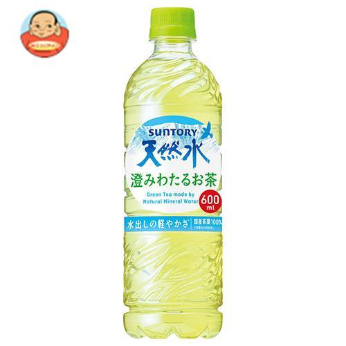 サントリー 天然水 澄みわたるお茶 600mlペットボトル×24本入